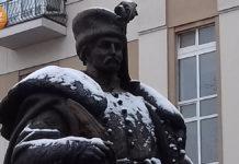 Пилип Орлик в Києві