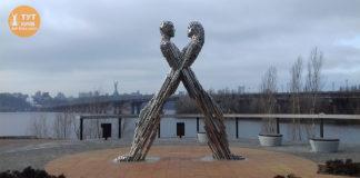 Скульптура Единение в Киеве