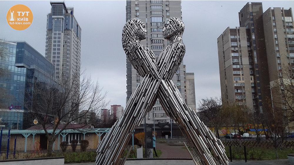 арт об'єкт Єднання